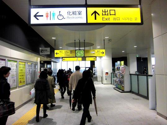 2 14.4.3指扇駅。野村。ブログ用 (5)