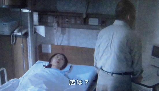 1 「二人日和」野村恵一監督2004年1.4.5.12映画ほかブログ用8 (15)