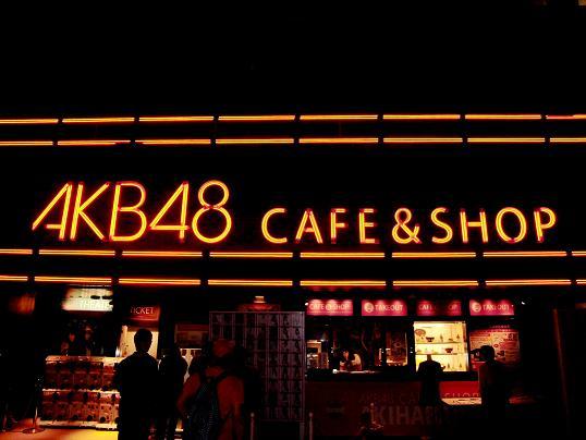 7 14.6.1熊谷病院・東京駅(丸ビル)附近 (34)