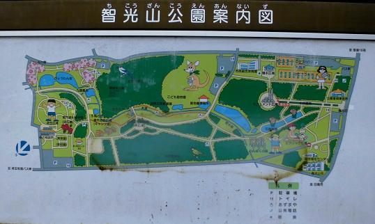 14.7.6智光山公園 (33)