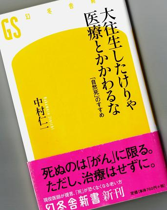 0 img006