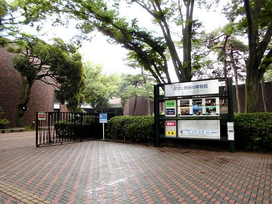 1 14.7.9県立歴史博物館MG0389 (16)