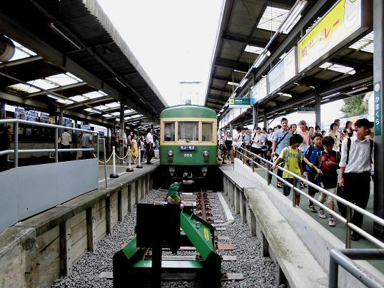 14.7.10辻堂・鎌倉・江ノ電CIMG0426 (120)