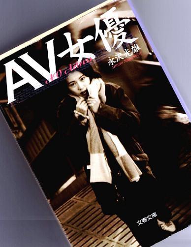 26 AV女優img026