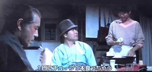 4 14.8.19 「男はつらいよ」知床慕情 山田洋次1987年 ちょう番CIMG1033 (1)