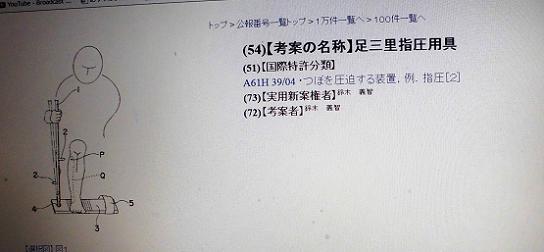 5 14.8.29深川不動、富岡八幡神輿CIMG1253 (48)