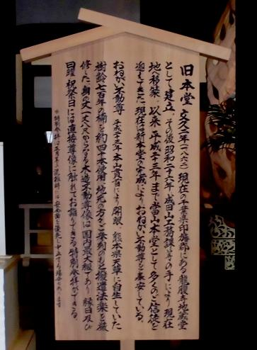 fodou コピー ~ 14.8.29深川不動、富岡八幡神輿CIMG1253