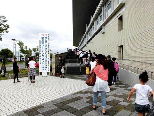 14.8.31結夢バンドフェスト春日部・国立劇場CIMG1307 (6)