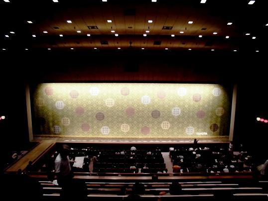 14.8.31結夢バンドフェスト春日部・国立劇場CIMG1307 (20)