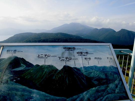 6 14.9.3-4 y湯河原 青かん荘CIMG1337 (51)