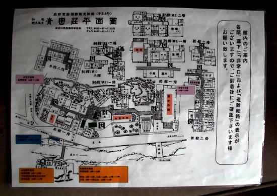 7 14.9.3-4 y湯河原 青かん荘CIMG1337 (78)
