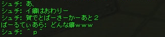 4/24 業火で・・・