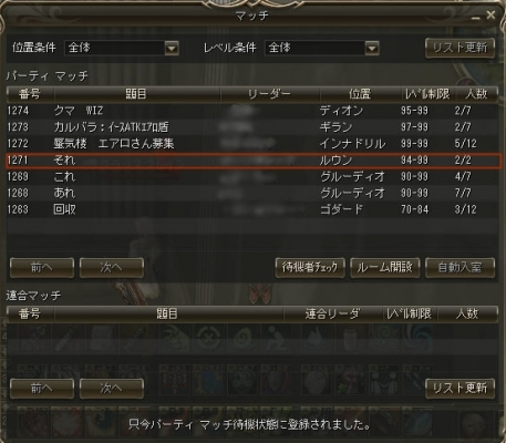 4/21 あれこれに対抗!それどやっ!(`・ω・´)