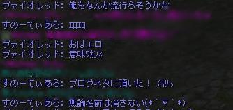 4/9 流行り言葉を作れっ大作戦?!