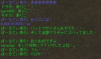 4/1 ぇ?w ②