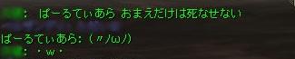 キャー(〃ノωノ)
