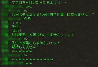 4/15 幼稚園の先生?!