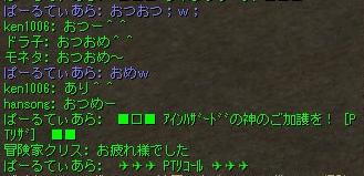4/1 ぇ?w ①