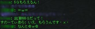4/15 5Gむしろくだちゃい・w・