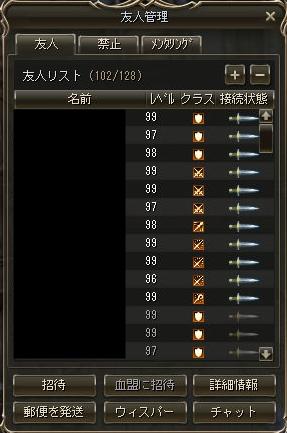 3/15フレリスト 102/128