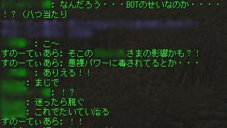 4/24 落ちた原因は・・・