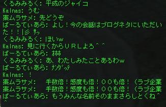 平成のジャイ子=平成のジャンヌ?!