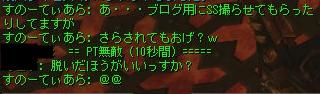 Shot00013-crop.jpg