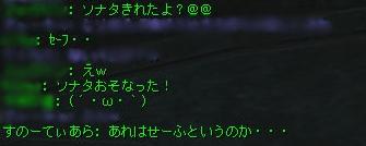 4/15 おやぢギャグを見た!