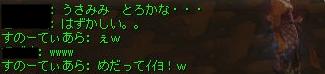 Shot00014-crop.jpg
