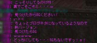 4/22 5G徴収新バージョン@@?