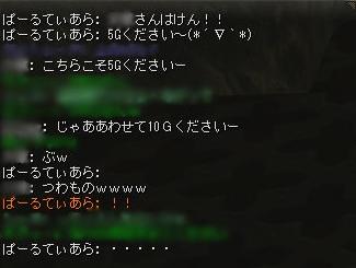 4/22 5G徴収新バージョンの強者が!?