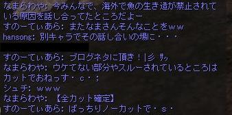 3/23 名言集その1