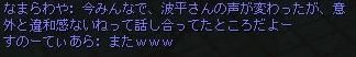 3/23 名言集その2
