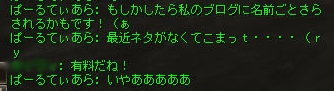 4/6 混沌で・・・