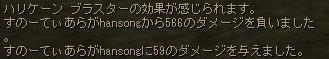 クラメンから攻撃されていた衝撃の事実!!!