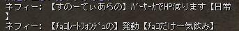 5/11 一躍マクロのヒロインに?!