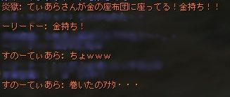 5/22 シャウト?!