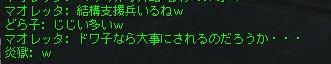 じーちゃんには冷たい・・・?!