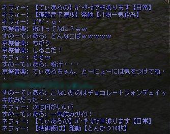 6/7 マクロな人の第二弾?!