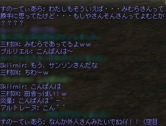 6/12 ニックネーム決定の瞬間?!