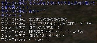 6/14 訪問者モケケさんとの会話・w・