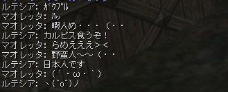 6/19 食っちゃらめええええ><