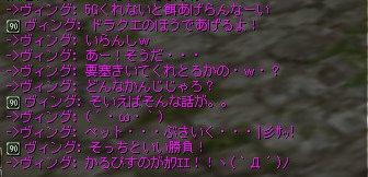 6/21 ペットカワイサに親ばかっぷり発揮?!