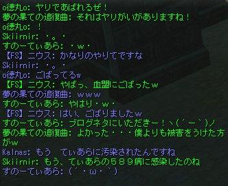 ゴバってもイイノヨ?w