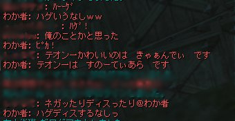 7/10 ヽ(`Д´)ノ