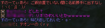 7/10 負けじと叫ぶ!(ぁ