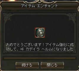 8/23 ようやく・・・