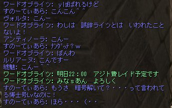 8/27 もはや暗号!w
