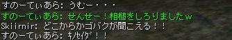 8/29 き・・・キノセイダヨ!