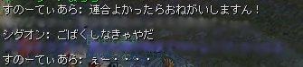 8/30 連合もらえる条件?!